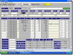 簡単フロントシステム 画像イメージ 5