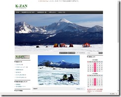 K-ZAN ショッピングサイト
