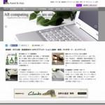 データアシスト イン 会津 ホームページ